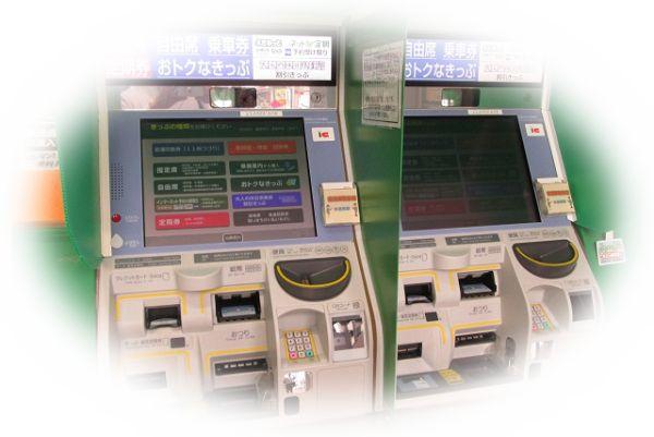 新幹線の切符を買う夢(新幹線のグリーン席のチケットを買うかどうかで迷っている夢)