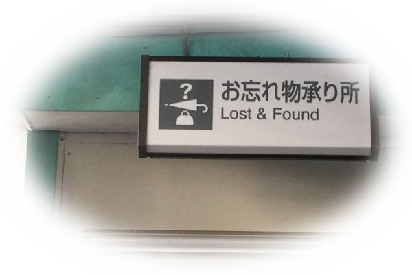 新幹線に忘れ物をする夢