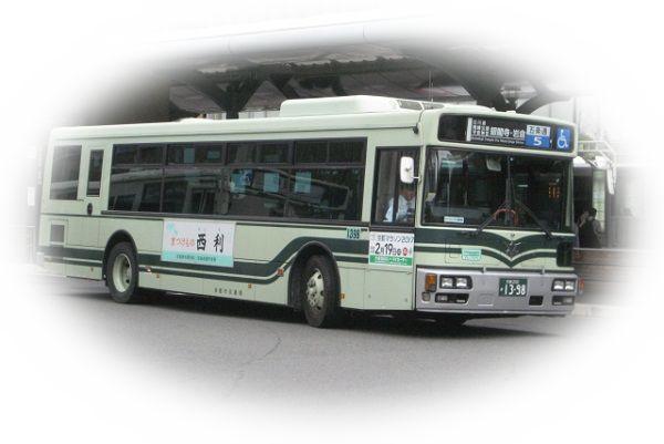 夢占いバス(バス停)の夢の意味27選!会社や学校を表す?