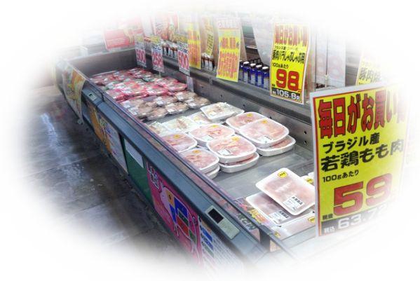 品薄で寂しいスーパーや市場の夢(スーパーや市場に行くが品揃えが悪く目当てのモノがない夢)