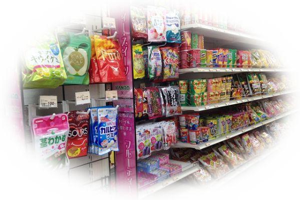 夢占いスーパー(市場)の夢の意味16選!日常への不満や迷いの表れ?