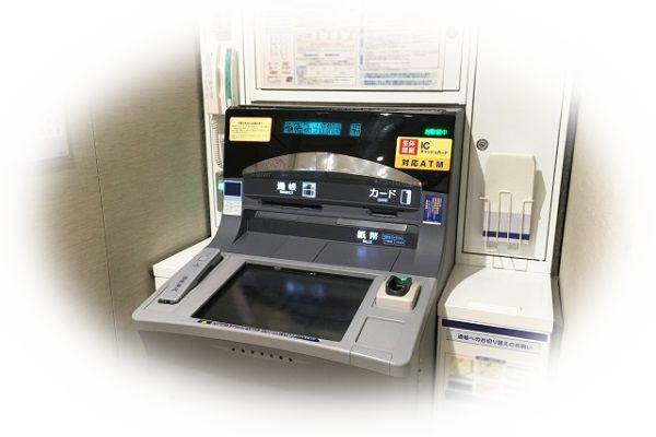 銀行のATMを使う夢